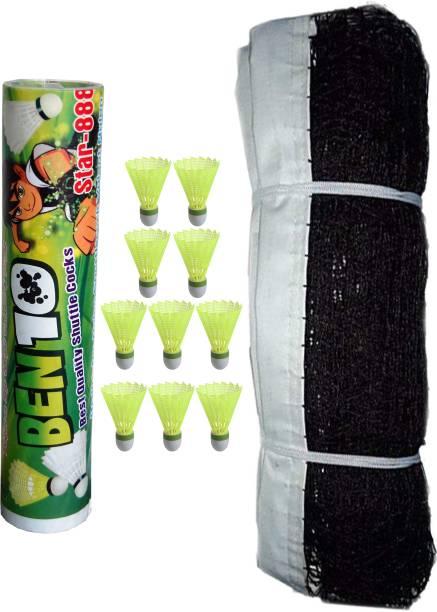 AMH Sports 01 Badminton Net