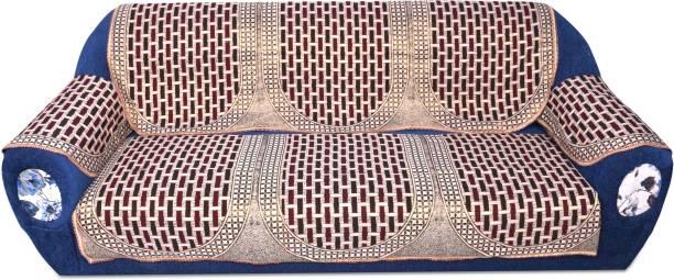 Shivkirpa Cotton Sofa Cover