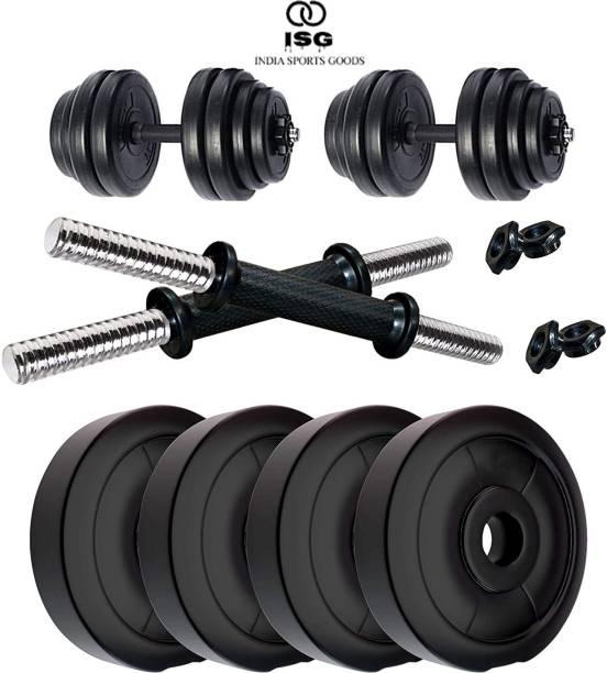 ISG PVC Adjustable Dumbbell For Home Gym Adjustable Dumbbell