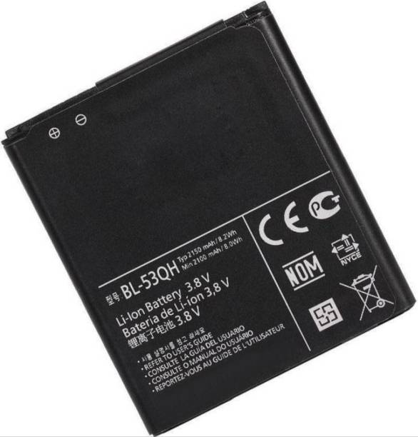 VM ELITE Mobile Battery For  LG Optimus 4X HD P880 L9 P769 P760 L 9 P768 P765 LTE II BL-53QH