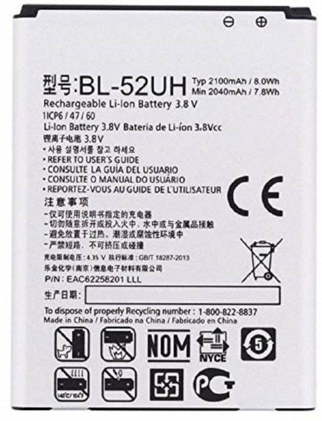 VM ELITE Mobile Battery For  LG Optimus L70 (BL-52UH)