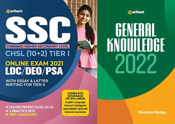 Ssc Chsl (10+2) Guide Combined Higher Secondary 2021 With General Knowledge 2022