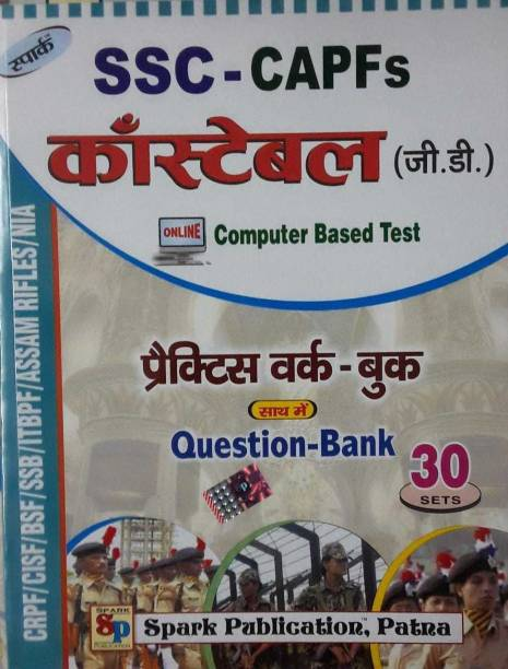 SSC CAPFs Constable (GD) Practice Work-Book With Question Bank