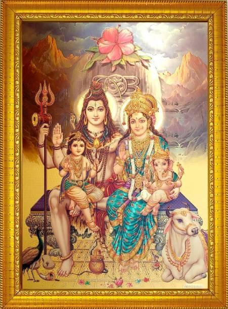 ADA Handicraft Lord Goddess God Shankar Parivar Photo for Pooja | Hindu Bhagwan Devi Devta Photo | God Photo Frames | Wall Decor Photo Frame | Shiva Parivar Religious Frame