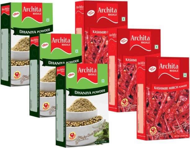 Archita Dhaniya Powder(50g x 3) & Kashmiri Mirch Powder(50g x 3) Pack of 6