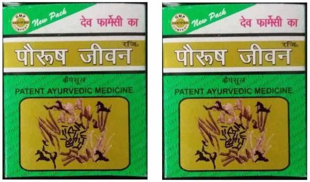 Dev Pharmacy Dahuf Paurush Jeevan ( Pack Of 2)