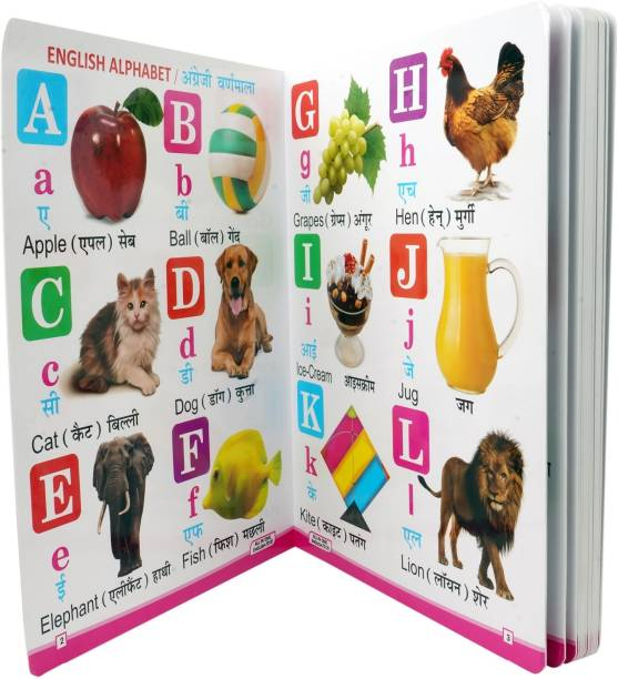 GoodsNet My First Board Book All In One English-Hindi Learning Book For Children