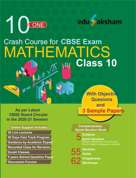 CBSE CRASH COURSE CLASS 10th For 2021 Exam
