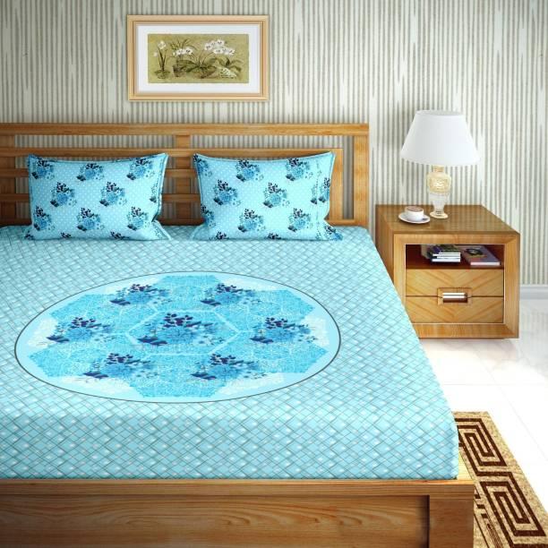 BELLA CASA 150 TC Cotton Double King Floral Bedsheet