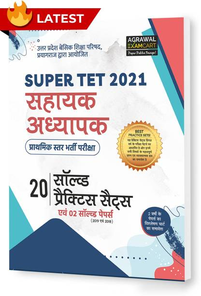 Up Sahayak Adhyapak Super Tet Latest Practice Sets and Solved Papers Book for 2021 Exam
