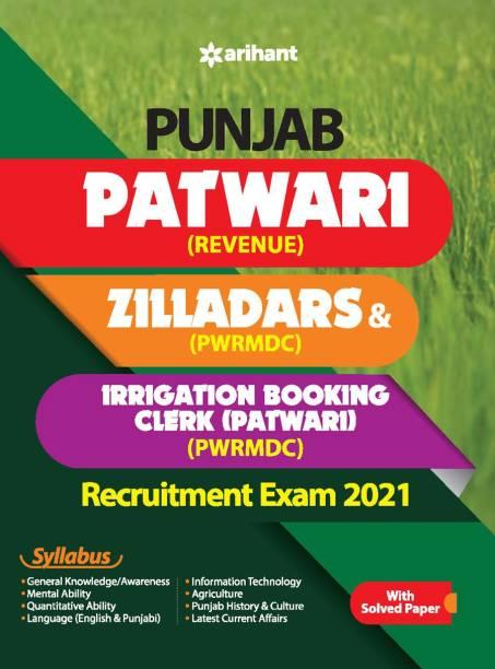 Punjab Revenue Patwari Exam Guide 2021