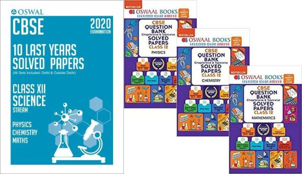 Oswaal Question Bank CBSE Class -12, ( Maths, Physics, Chemistry ) Combo Set With 10 Last Years Solved Papers - Science (PCM)