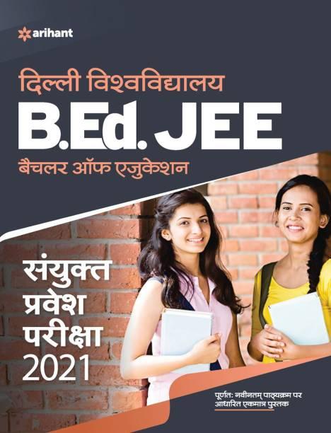 Delhi Vishwavidyalaya B.Ed. Sanyukt Pravesh Pariksha 2021