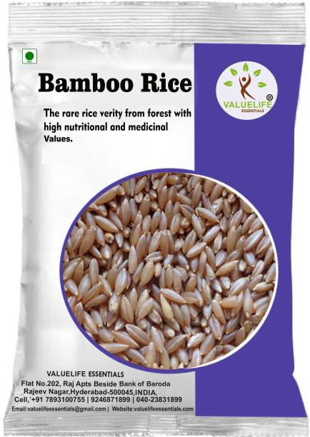 Value Life Valuelife Bamboo Rice 990g. Brown Bamboo Seed Rice