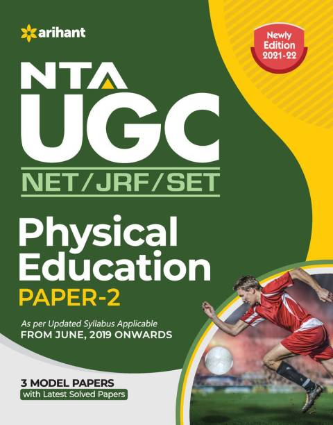 Nta UGC Net Physical Education Paper 2