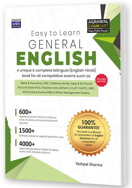 Complete General English Book For All Government & Competitive Exams (Objective Questions Focused) 2021