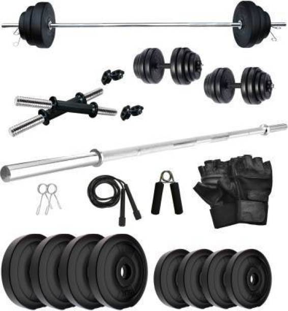 sai kirpa traders 20 Kg Pvc Home Gym Set With Accessories Gym & Fitness Kit