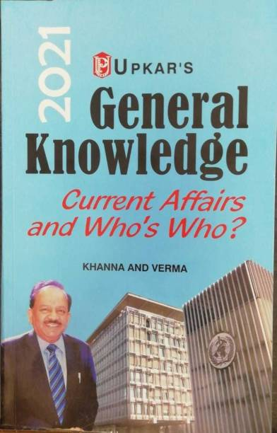 General Knowledge Current Affairs And Who's Who? 2021