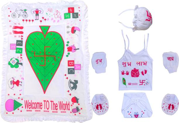 V.B.K New Born Baby Boy and Baby Girl Cloth Set For Naming Ceremony With Mattress, Hosiery Soft Cloth Fabric, 0 to 3 Months