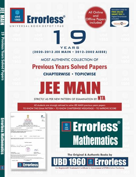 UBD1960 Errorless Chapterwise-Topicwise 19 Years Solved Papers JEE MAIN MATHEMATICS as per NTA Paperback+ Digital
