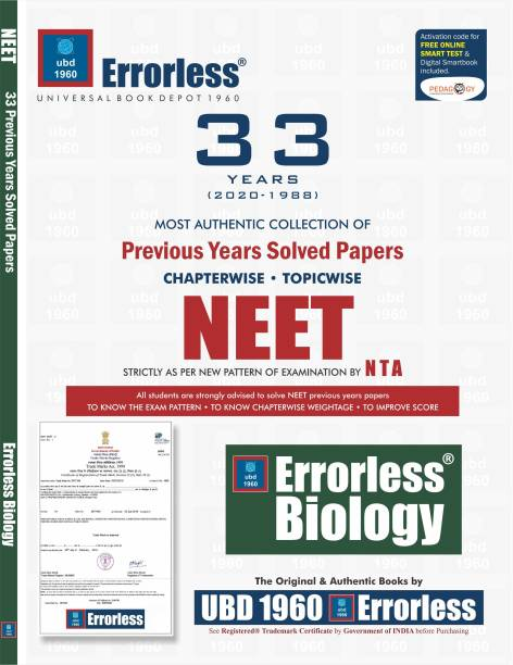 UBD1960 Errorless Chapterwise-Topicwise 33 Years Solved Papers NEET BIOLOGY as per NTA Paperback+ Digital