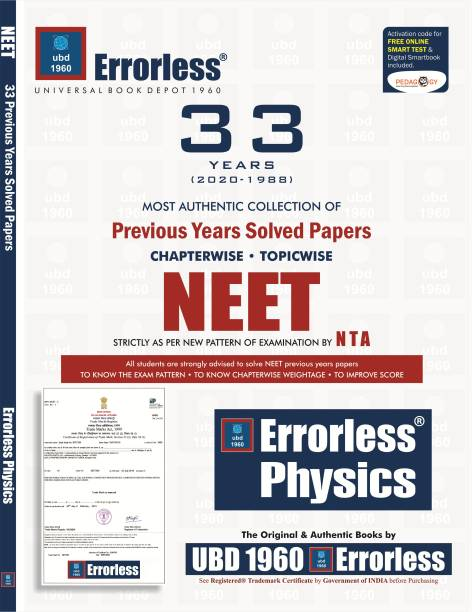 UBD1960 Errorless Chapterwise-Topicwise 33 Years Solved Papers NEET PHYSICS as per NTA Paperback+ Digital