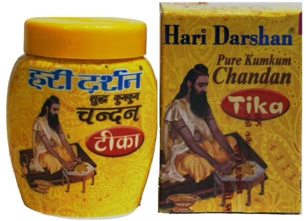 Hari Darshan Chandan Tilak pack of 12 for Holi , Diwali , Hawan, Pooja and Religious use chandan tika chandan tilak Ready for use brings positivity Inner peace