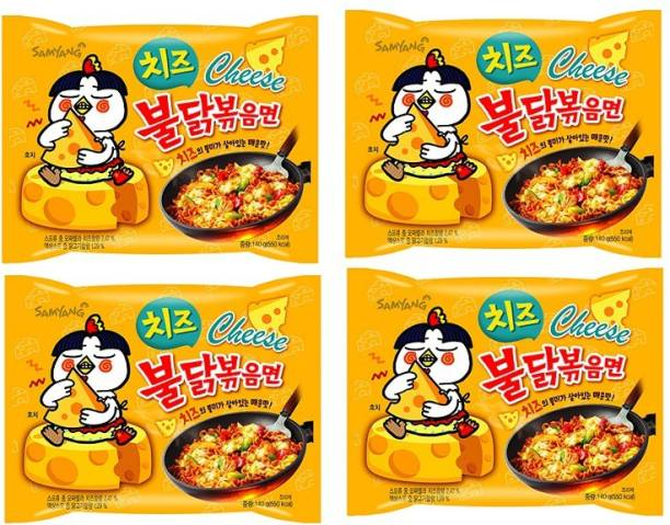 Samyang Hot Chicken Ramen Buldak Cheese Noodles, 140X4 (Pack of 4) Imported Instant Noodles Non-vegetarian