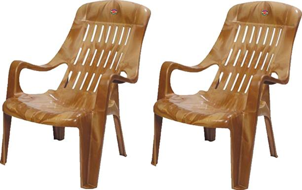 Cello Furniture Cello Comfort Relax Chair (Set of 2 Pc, Sandalwood) Plastic Outdoor Chair