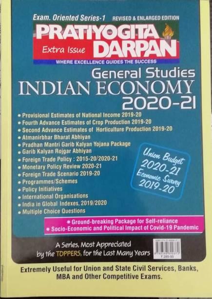 Pratiyogita Darpan Extra Issue General Studies Indian Economy 2020-21 (English)