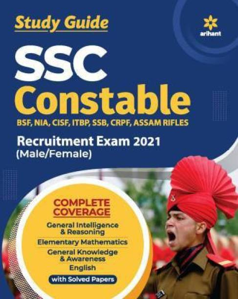 Ssc Constable Gd Exam Guide 2021 (English, Paperback, Unknown)