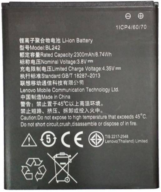 A Mobile Battery For  Lenovo A6000 BL242