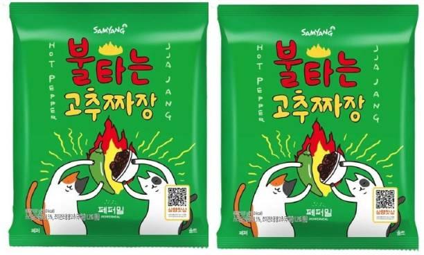 Samyang Hot Pepper Jjajang Spicy RamenNoodles -136X2 (Pack of 2) (Imported) Instant Noodles Non-vegetarian