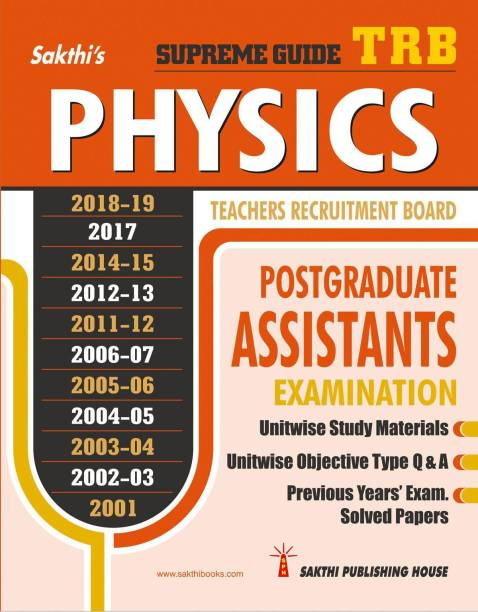 Trb Pg Physics Unitwise Study Materials & Previous Years Exam Solved Papers