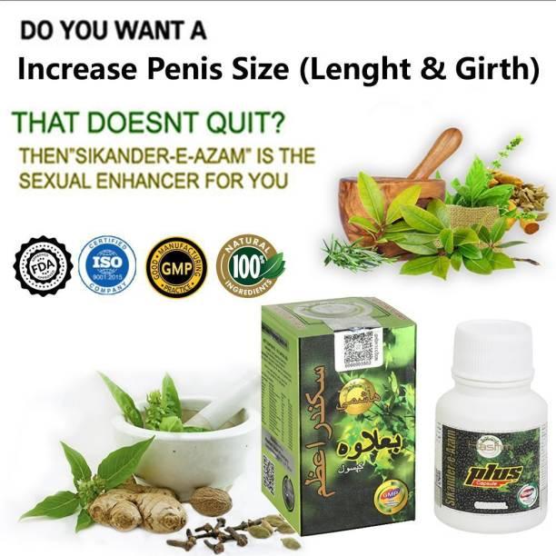 CIPZER Sikander E Azam-10 Capsule For Extra Long Time Sex Capsule For Men