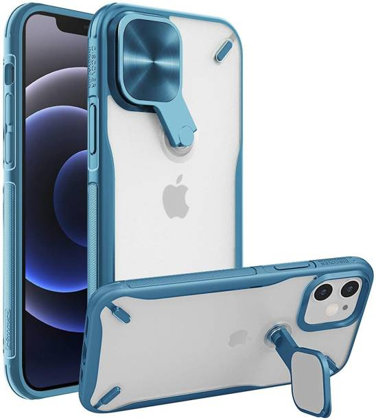 DHAN GTB Back Cover for Apple iphone 12 Mini