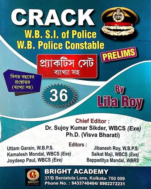 Crack WBSI Of Police, WB Police Constable Prelims Practice Sets (Bengali Version)