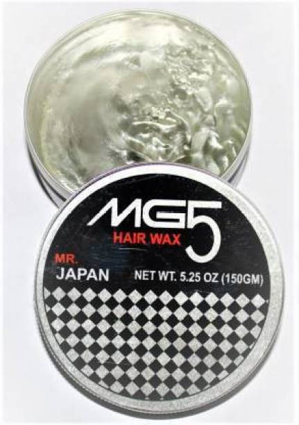 beautyfly MG FIVE GR-0001 BIG Hair Gel (150g) Hair Gel