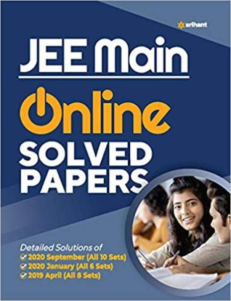 Solved Papers For JEE Main 2021 Paperback