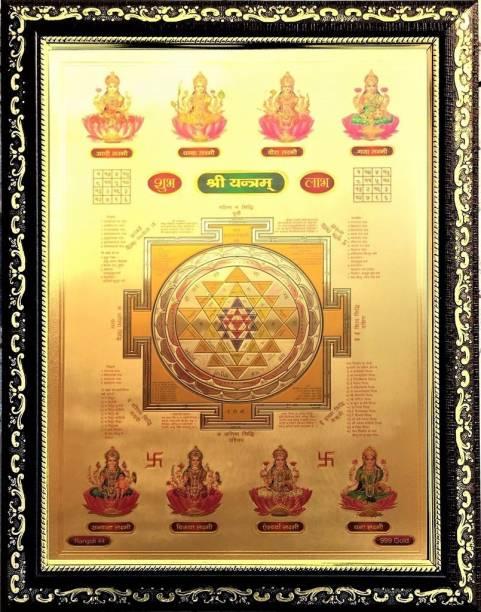 ADA Handicraft Goddess Ashtalakshmi Photo for Pooja   Hindu Bhagwan Devi Devta Photo   God Photo Frames   Wall Decor Photo Frame Religious Frame