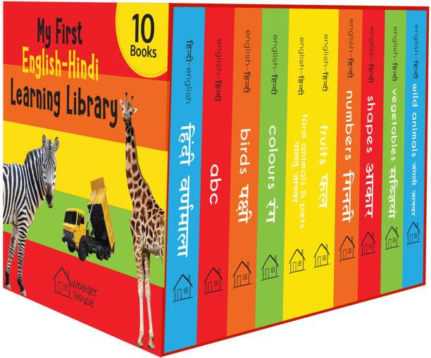 My First English Hindi Learning Library: Boxset of 10 Board Books For Kids - By Miss & Chief