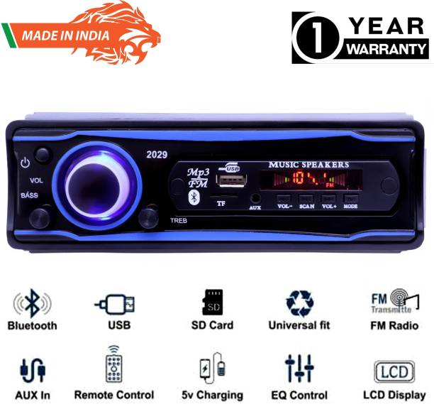 JBRIDERZ JB2029-BLUE Pro Boom Master BLUETOOTH/USB/SD/AUX/FM/MP3 Car Player Car Stereo