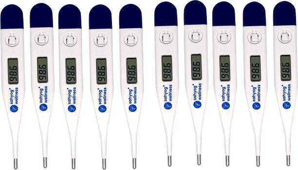Sahyog Wellness TH01 - Pack of 10 Digital Thermometer