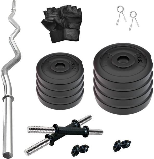 Adrenex by Flipkart 20 kg PVC Combo with ONE 3 FT Curl Rod and ONE Pair Dumbbell RODS Comes with Accessories Home Gym Combo