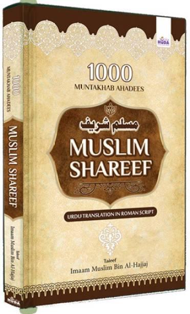 Muslim Sharif Roman Urdu,1000 Muntakhab Ahadees