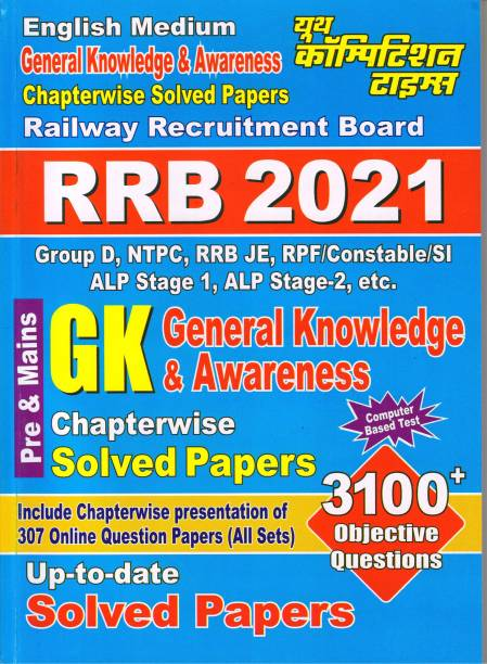 RRB 2021 GK Pre & Mains (English Medium) Solved Papers