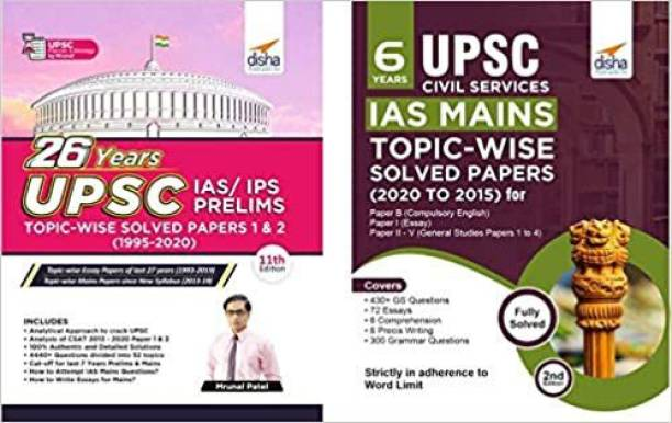 UPSC General Studies IAS Prelims (26 Years) & Mains (6 Years) Topic-Wise Solved Papers - Set Of 2 Books - 2nd Edition Paperback