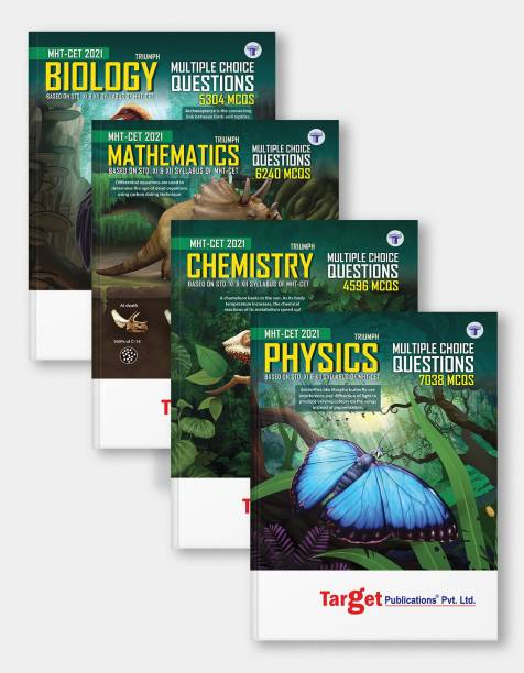 MHT CET Triumph Physics Chemistry Maths Biology (PCMB) MCQ Books For 2021 Engineering And Pharmacy Entrance Exam | Based On Relevant Chapters Of 11th And 12th Syllabus Of Maharashtra Board | 4 Books