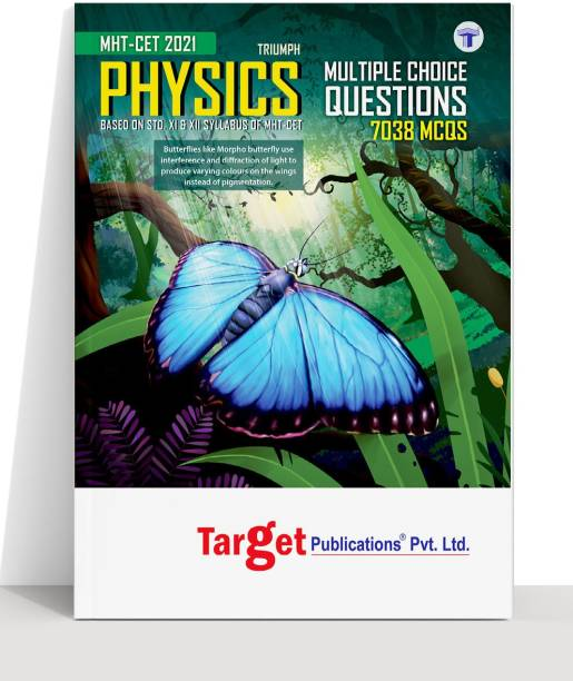MHT CET Triumph Physics Book For 2021 Engineering And Pharmacy Entrance Exam|MCQs Based On 11th And 12th Syllabus | Maharashtra Board