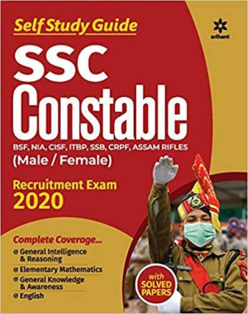 SSC Constable Exam Guide 2020 Paperback